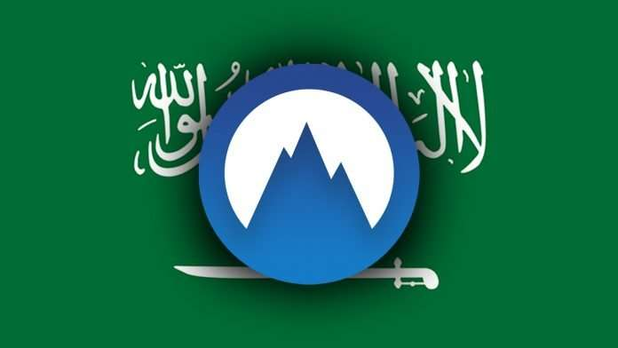 Hotspot Shield not working in Saudi Arabia 1